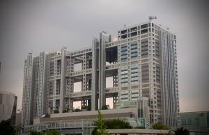 Budynek Fuji TV